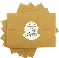13x18 Kartpostal - Mutlu Yol