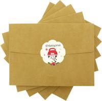 13x18 Kartpostal - Kırmızı Araba